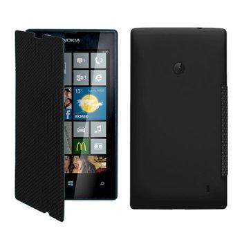 Flip Cover за Nokia Lumia 520, черен product