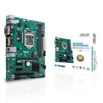 Дънна платка Asus PRIME H310M-C R2.0/CSM, H310, LGA1151, DDR4, PCI Е (DVI&VGA), 4x SATA 6Gb/s, 1x M.2 Socket, 2x USB 3.1, uATX image