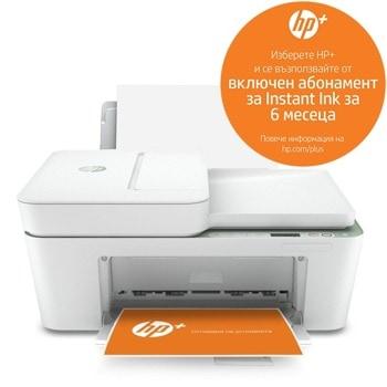 Мултифункционално мастиленоструйно устройство HP DeskJet 4122e, цветен принтер/копир/скенер, 1200 x 1200 dpi, 8.5 стр/мин, WI-FI, USB, А4, HP+ съвместим image
