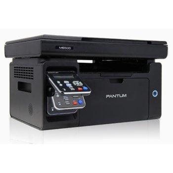 Мултифункционално лазерно устройство Pantum M6500, принтер/копир/скенер, 1200 x 1200 dpi, 23 стр./мин, USB, A4 image