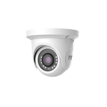 AHD камера TVT TD-7524AM2L(D/SW/IR1), куполна, 2MP (1920x1080@30fps), 2.8 mm обектив, IR осветление (до 20m), външна IP66 image
