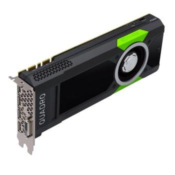 Видео карта NVIDIA QUADRO P2000, 5GB, PCI-E 3.0 x 16, GDDR5, 160-bit, 4x DisplayPort, 1x DVI-D image