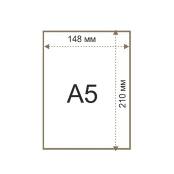 Double A Premium A5 product