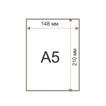 Хартия Double A Premium, А5, 80 g/m2, 500 листа image