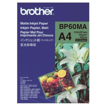 Фотохартия Brother BP-60, A4, матова, 145 g/m2, 25 листа image