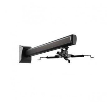 Стойка за проектор Sunne PRO07B, за таван, въртене на 15° и наклон до 20°, до 16кг image