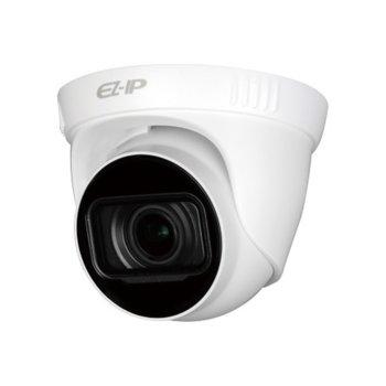 IP камера Dahua IPC-T2B40-ZS-2812, куполни камери, 4Mpx (2560x1440@20fps), 2.8-12mm обектив, H.265+/H.265/H.264+/H.264/MJPEG, осветеност (до 40m), външна, IP67, RJ-45 image