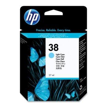ГЛАВА HP Photosmart Pro B9180 Professional Photo Printer - Light Cyan Pigment Ink - P№ C9418A - заб.: 27ml. image