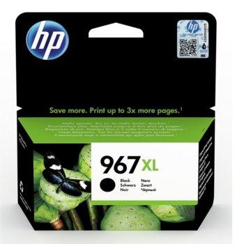 Глава за HP OfficeJet Pro 902x, Black, - 3JA31AE - HP - Заб.: 3000 к image