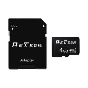 Карта памет 45GB SDHC-I, с адаптер, DeTech, Class 10 image