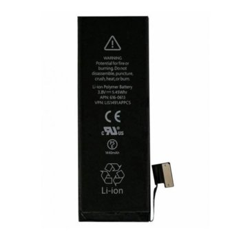 Батерия (заместител) за Apple iPhone 5, 1450mAh/3.8V image