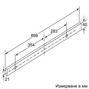 ABSBOSCHDFS097A51
