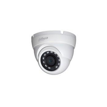 Dahua HAC-HDW2401M-0360B product