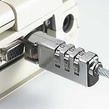 Заключващо устройство Roline Value 19.99.3015, 1.70m дължина image