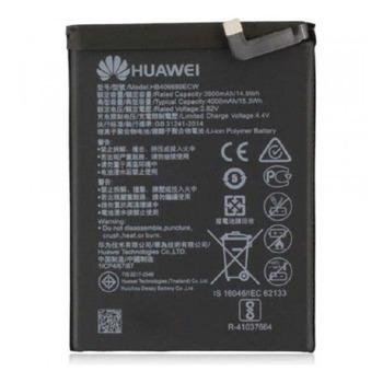 Батерия (оригинална) Huawei HB406689ECW за Huawei P40 Lite E/Y7 2017/Y7 Prime, 4000mAh/3.82V image