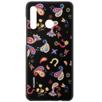 P30 Lite case 6901443287871 product