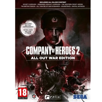 Игра Company of Heroes 2: All Out War Edition, за PC image