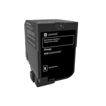 Касета за Lexmark CS720de/CS720dte/CS725de/CS725dte/CX725de/CX725dhe/CX725dthe - Black - Standart Return program cartridge - P№ 74C2SK0 - Заб.: 7 000k image