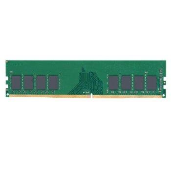 Памет 8GB DDR4 2666MHz, Transcend JM2666HLB-8G, 1.2V image