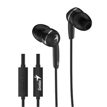 Слушалки Genius HS-M320, микрофон, черни image