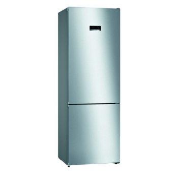 Хладилник с фризер Bosch KGN49XIEA, клас A++, 435 л. общ обем, свободностоящ, 303 kWh/годишно, NoFrost, VitaFresh чекмедже, инокс image