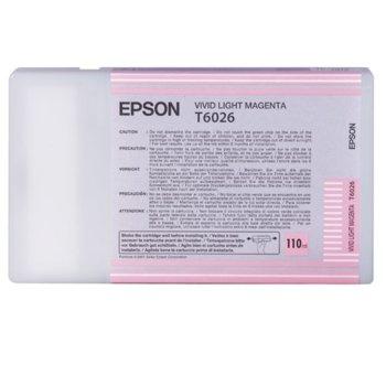 Глава за Epson Stylus Pro 7880/9880 - Light Magenta - P№ C13T602600 - Заб.: 110 ml. image