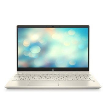 "Лаптоп HP Pavilion 15-cs3008nu (8XD85EA)(златист), четириядрен Ice Lake Intel Core i5-1035G1 1.0/3.6 GHz, 15.6"" (39.62 cm) Full HD IPS Anti-Glare Display & GF MX130 2GB, (HDMI), 8GB DDR4, 256GB SSD, 1x USB 3.1 Type C, Free DOS image"