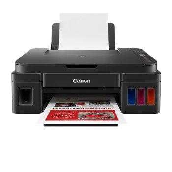 Мултифункционално мастиленоструйно устройство Canon PIXMA G3410, цветен принтер/копир/скенер, 4800 x 1200 dpi, 8.8 ipm, Wi-Fi, USB, A4 image