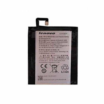 Батерия (заместител) Lenovo BL250, Vibe S1, 2500mAh/4.4V image