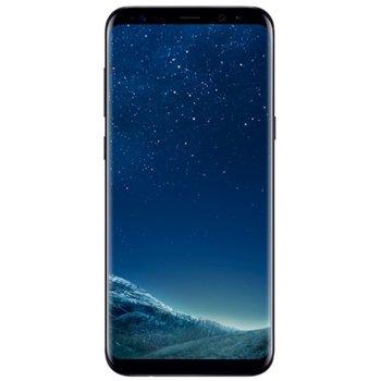 Samsung GALAXY S8 DREAM Silver product