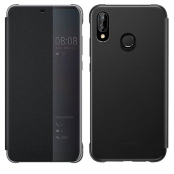 Flip Cover за Hauwei P20 Lite Black product