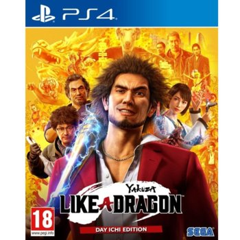 Игра за конзола Yakuza: Like a Dragon - Day Ichi Edition, за PS4 image