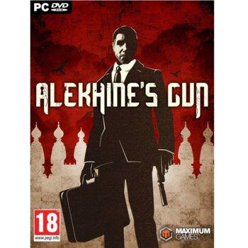 Alekhines Gun product