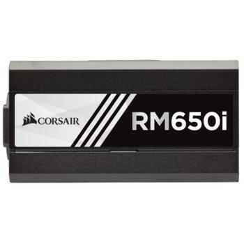 PWRPCCORSAIRCP9020081EU