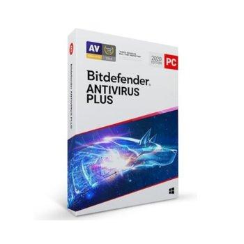 Софтуер Bitdefender Antivirus Plus, за Windows, 3 потребителя, 2 години image