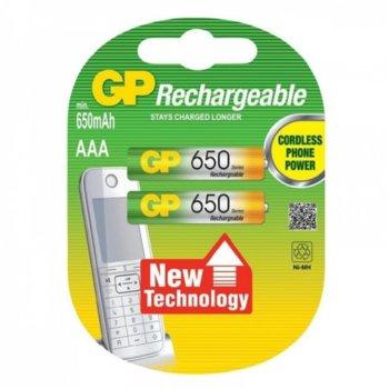 Акумулаторни батерии GP 650AAAHC-2UEC2, ААА, 1.2V, 650mAh, NiMH, 2бр. image