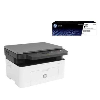 Мултифункционално лазерно устройство HP Laser MFP 135a в комплект с тонер касета за HP Laser MFP Black (1000 стр), монохромен принтер/копир/скенер, 1200 x 1200 dpi, 20 стр./мин, USB, A4 image