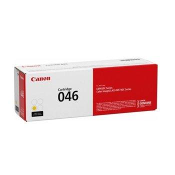 Касета за Canon LBP65x series, MF73x series - Yellow - CRG-046 Y - P№ CR1247C002 - 2 300k image