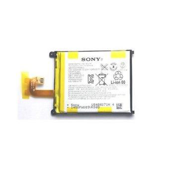 Батерия (заместител) за Sony Xperia Z1/L39H HQ, 3200mAh/3.8V image