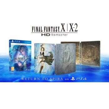 Final Fantasy X and X-2 HD Remaster product