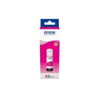 Мастило Epson 103 EcoTank, за Epson L3151/L3150/L3111/L3110, розов (Magenta), до 7500 копия, 65 ml. image