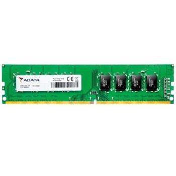 Памет 8GB DDR4 2666MHz, UDIMM, A-Data AD4U266638G19-B, 1.2V image