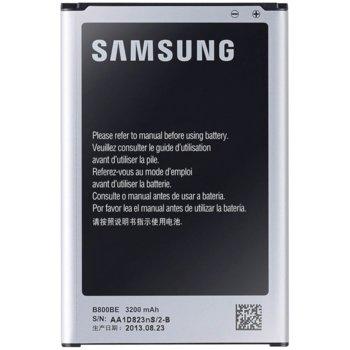 Батерия (оригинална) Samsung EB-B800BEBECWW, за Samsung Galaxy Note 3 N9000/N9005, 3200mAh/3.8V image