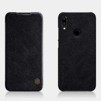Калъф за Xiaomi Mi A2, flip cover, кожен, Nillkin QIN Leather, луксозен, черен image