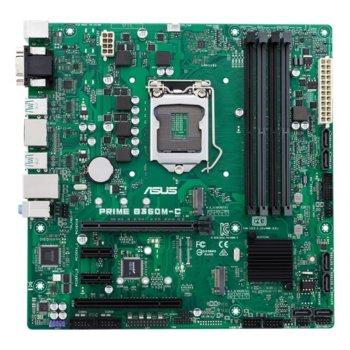 Asus PRIME B360M-C/CSM product