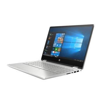 "Лаптоп HP Pavilion x360 14-dh0000nu (7KF12EA)(сребрист), двуядрен Whiskey Lake Intel Core i3-8145U 2.1/3.9 GHz, 14.0"" (35.56 cm) FHD IPS Glare WLED-Backlit Touchscreen Display, (HDMI), 8GB DDR4, 256GB SSD, 1x USB 3.1 Type-C, Windows 10  image"