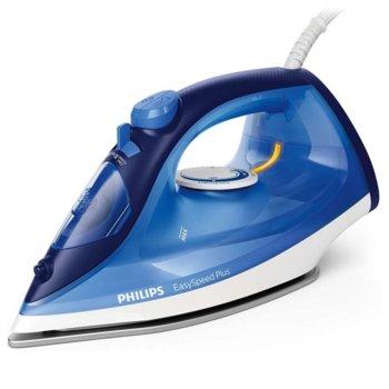 Парна ютия Philips EasySpeed Plus GC2145/20, 2100 W, парен удар 110 г, 30 г/мин непрекъсната пара, керамична гладеща повърхност, синя image
