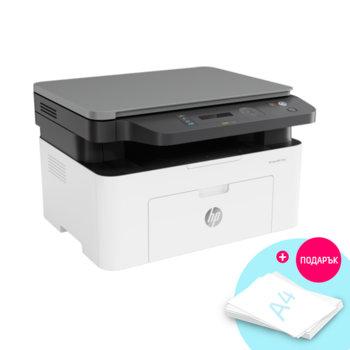 Мултифункционално лазерно устройство HP Laser MFP 135w с подарък хартия A4, 500 листа, 80gm/2, , монохромен принтер/копир/скенер, 1200 x 1200 dpi, 20 стр./мин, Wi-Fi, USB, A4 image