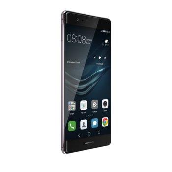 Huawei P9 Plus Single Sim, VIE-L09 6901443119172 product