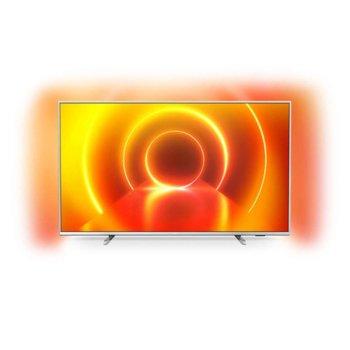 """Телевизор Philips 50PUS7855/12, 50"""" (126 см), 4K Ultra HD LED Smart TV, DVB-T/T2/T2-HD/C/S/S2, HDR, 3x HDMI, 2x USB, LAN, WiFi, енергиен клас G image"""